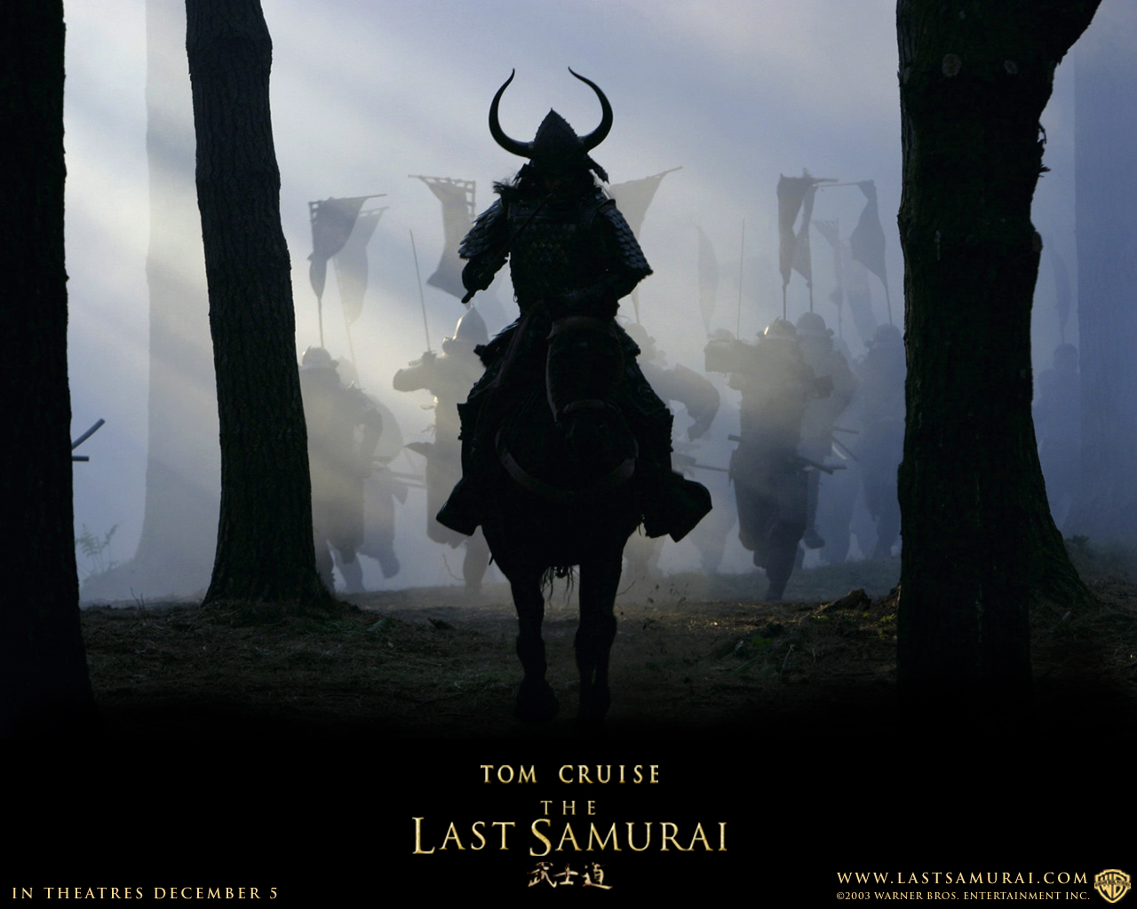 "cultural analysis of the last samurai film Global history film study: japan – ""the last samurai  what cultural conflict was  weak, or isolated application or analysis • includes few relevant."