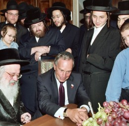Mayor Bloomberg with his Rabbi