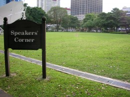 speakerscorner0