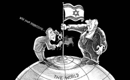 Zionist cartoon