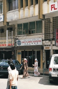 """""""A major factor in reducing birth rates in stage 3 countries such as Malaysia is the availability of family planning facilities, like this one in Kuala Trengganu.""""  Stephen Codrington, Planet Geography, 3rd ed. (2005)"""