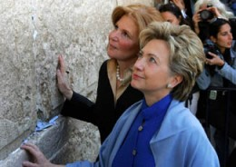SENATOR HILLARY CLINTON VISITS THE WESTERN WALL