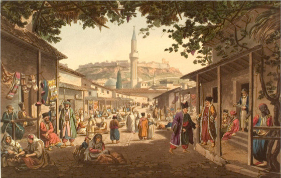 Much of Greece was under Muslim rule from the 14th century to the 1830s.