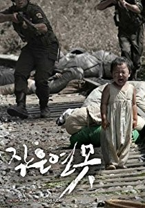 "If the US State Department had a Special Envoy to Monitor and Combat Anti-Americanism rather than wasting resources on the existing similar position to combat ""Anti-Semitism"" they might be more aware of Metapolitical changes in Korea regarding Americans. 작은 연못 A Little Pond (2009) is a movie that fictionalizes and exaggerates incidents where civilians were killed by Americans during the early days of the Korean War. Essentially, other than some of the American characters are a bit more fleshed out it is not much different than Hollywood's ""Dirty Jap"" propaganda movies of the 1940s. Many of the top actors in Korea volunteered to make this movie."