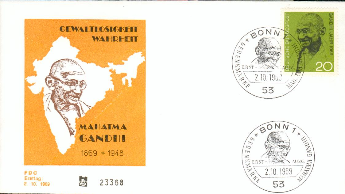 germany-fdc-1